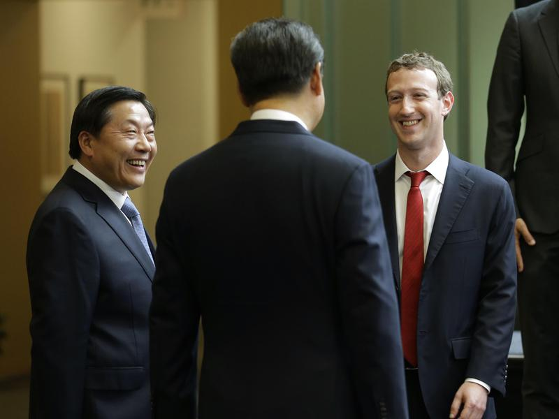 Things Banned in China: Facebook