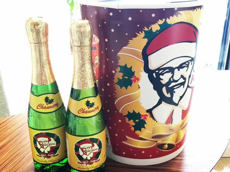 KFC Christmas in Japan