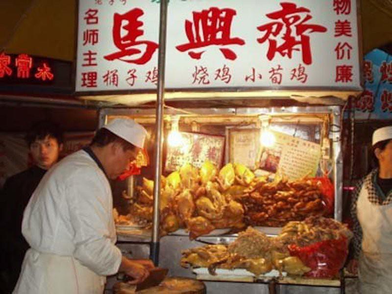 Ma Yu Ching