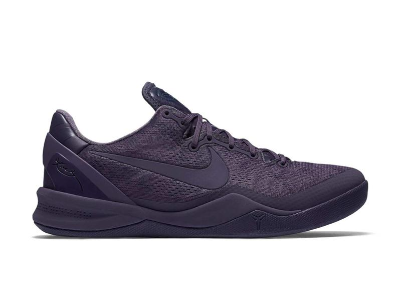 Nike Kobe VIII