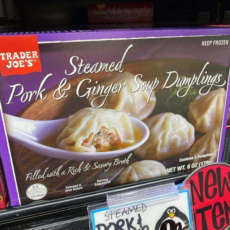 Steamed Pork & Ginger Soup Dumplings