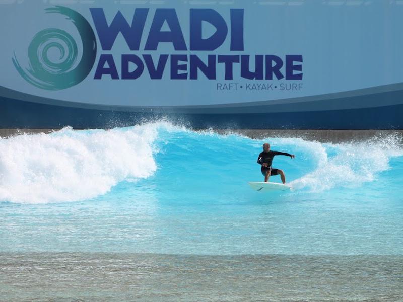 Wadi Wave Pool
