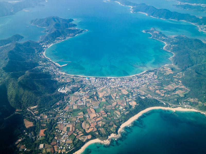 Amami Islands