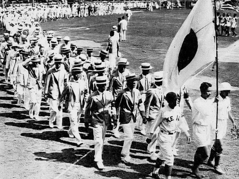 1927 Far Eastern Games