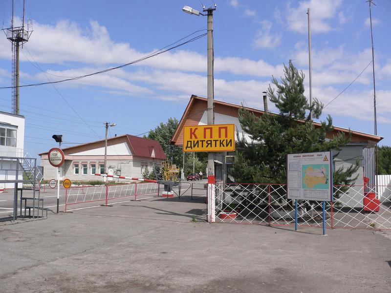 Chernobyl's Exclusion Zone, Ukraine