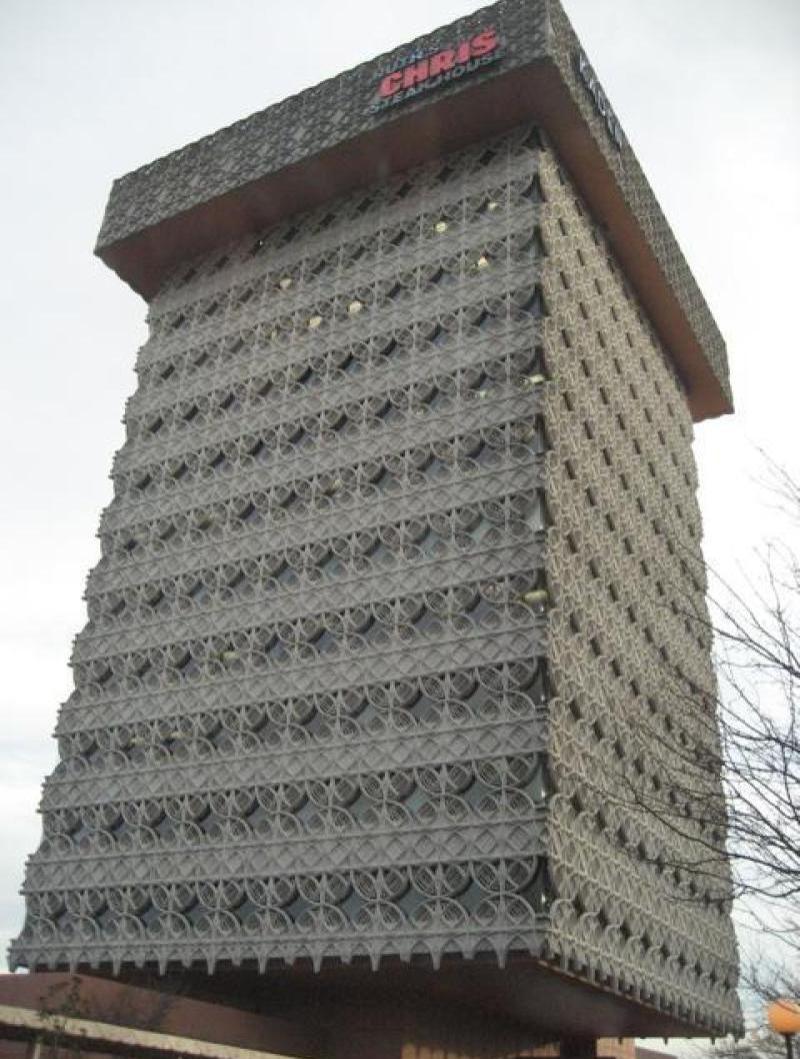 Kaden tower kentucky