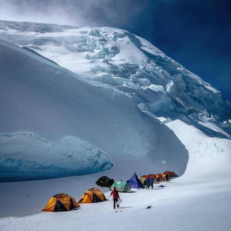 People camping at Huascaran National Park