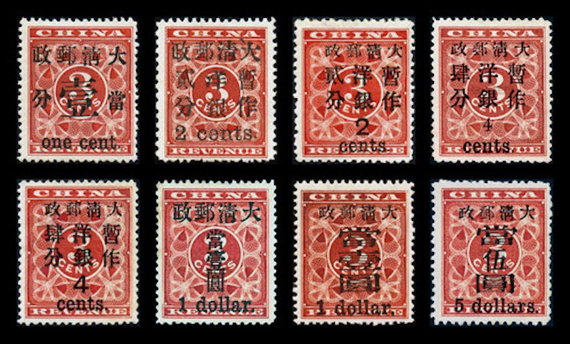 1897 Red Revenue One Dollar Small