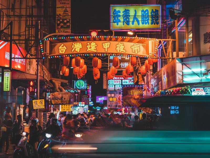 Busy junction at the street of Taichung Fengcia night market