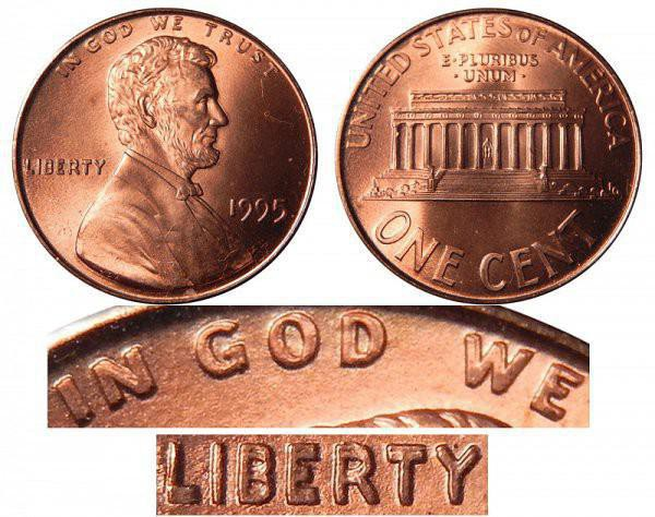 1995 Lincoln Memorial Cent