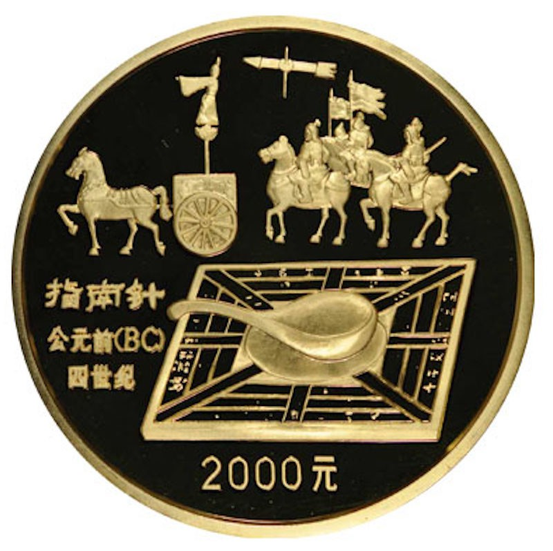 1992 Gold 2000 Yuan