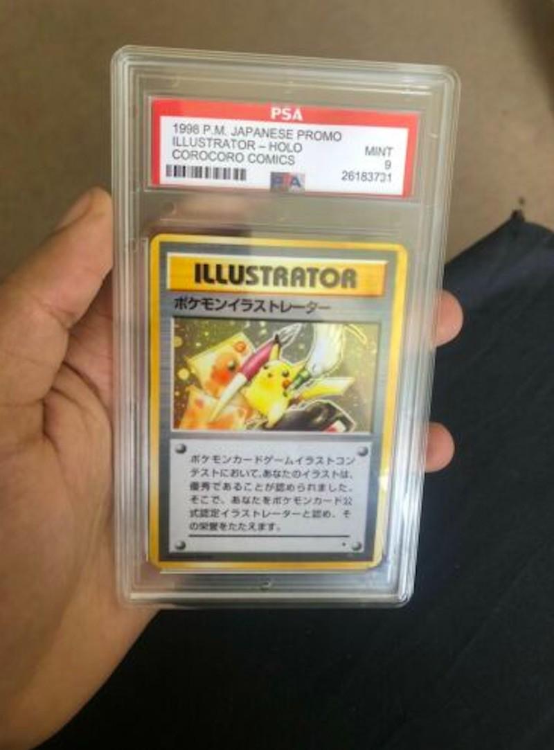 1998 Japanese Promo Holo Illustrator Pikachu
