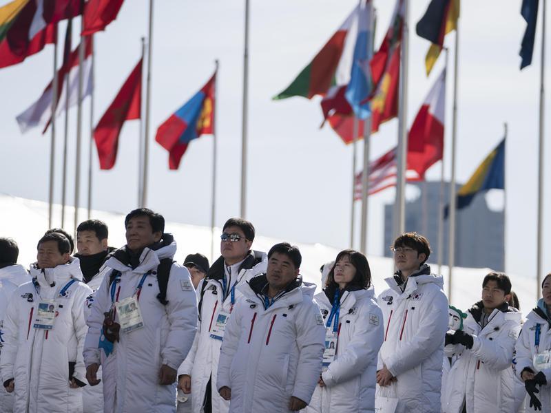 South Korea Olympic Team