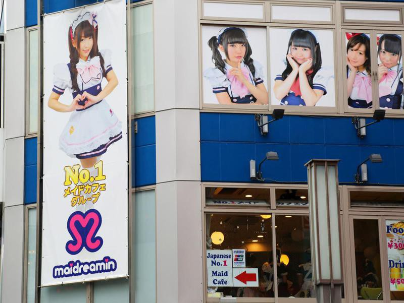 Maid Cafe in Tokyo, Japan
