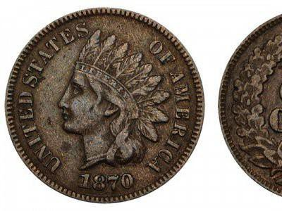 1870 Indian Head Coin
