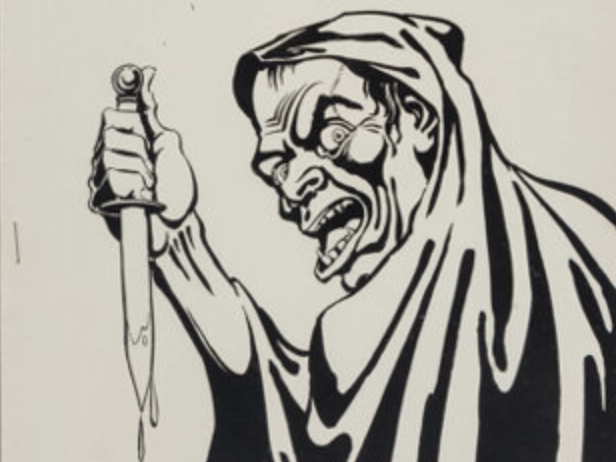 Action Comics No. 1 Ashcan
