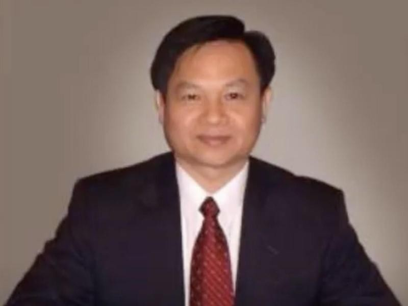 Pang Kang
