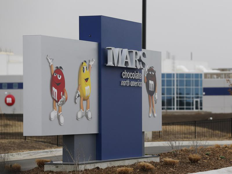 Entrance of the new Mars Inc. production facility