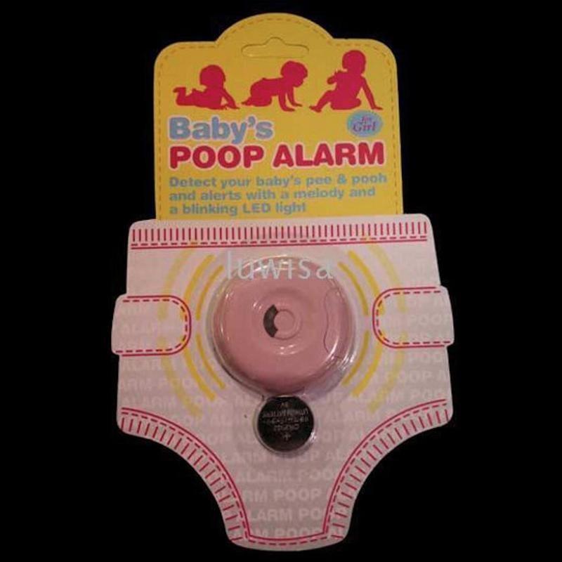 Poop Alarm