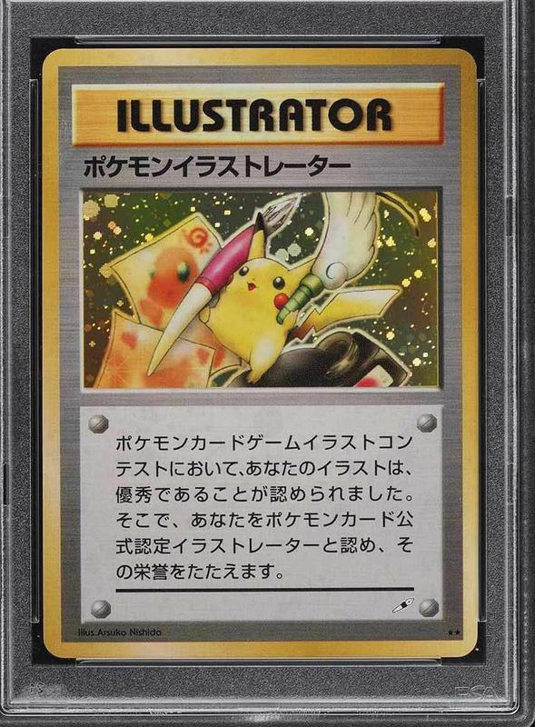 1998 Pokemon Japanese Promo Holo Illustrator Pikachu
