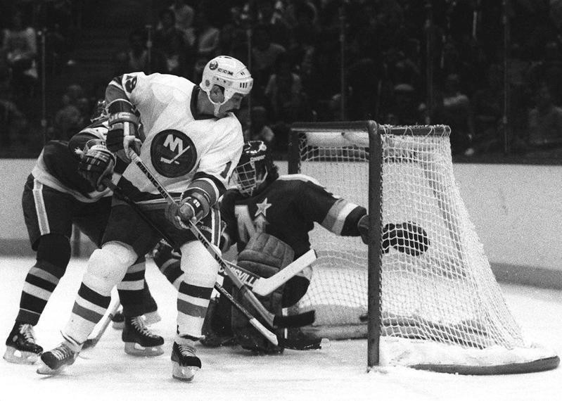 New York Islanders center Bryan Trottier