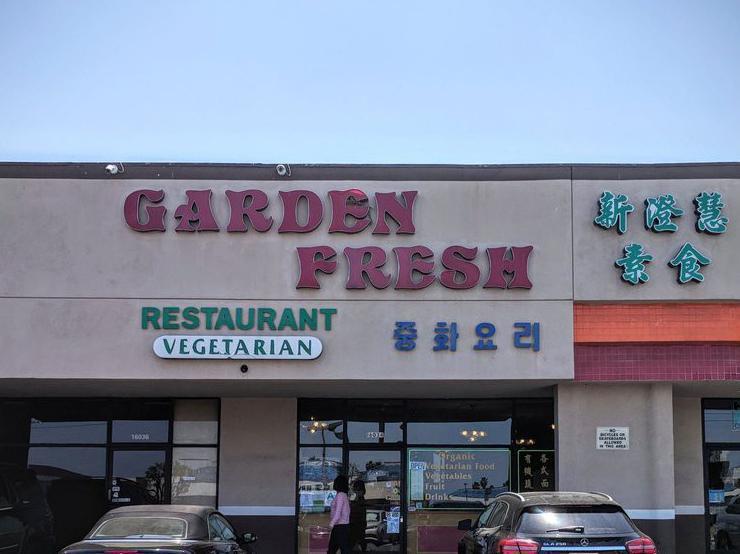 Garden Fresh Vegan is One of the Best Vegetarian Restaurants in California