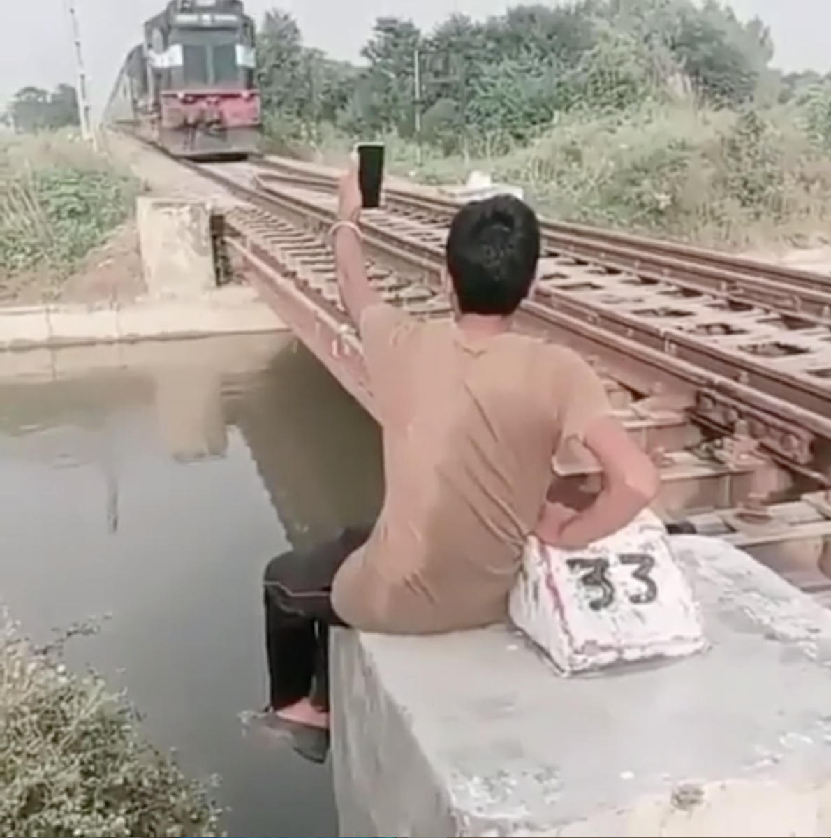 Train Video