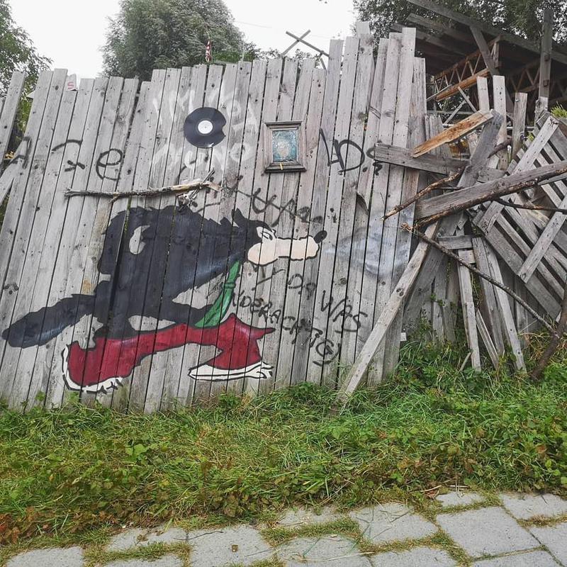 Wolf street art in Gent, Belgium