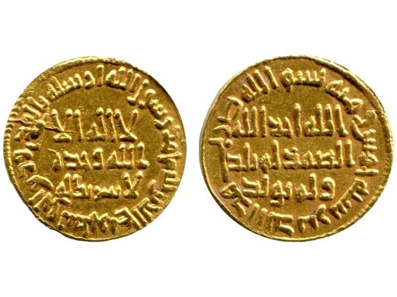 723 Umayyad Gold Dinar