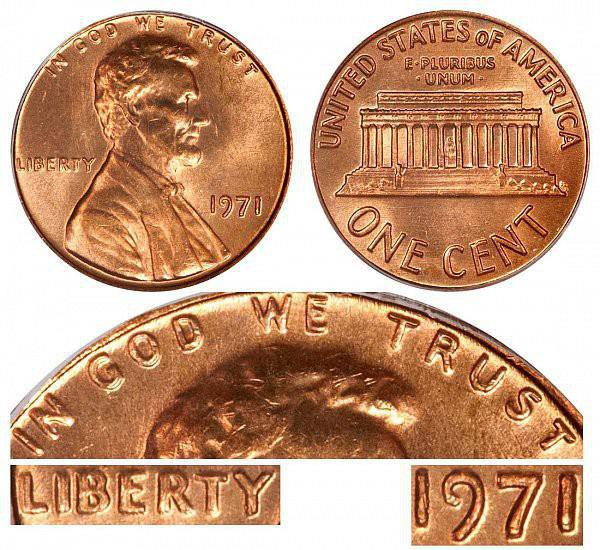 1971 Lincoln Memorial Cent Rare Penny