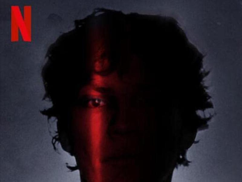 Night Stalker on Netflix