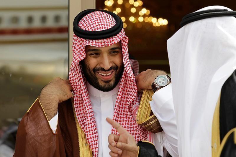 The Al Saud Family