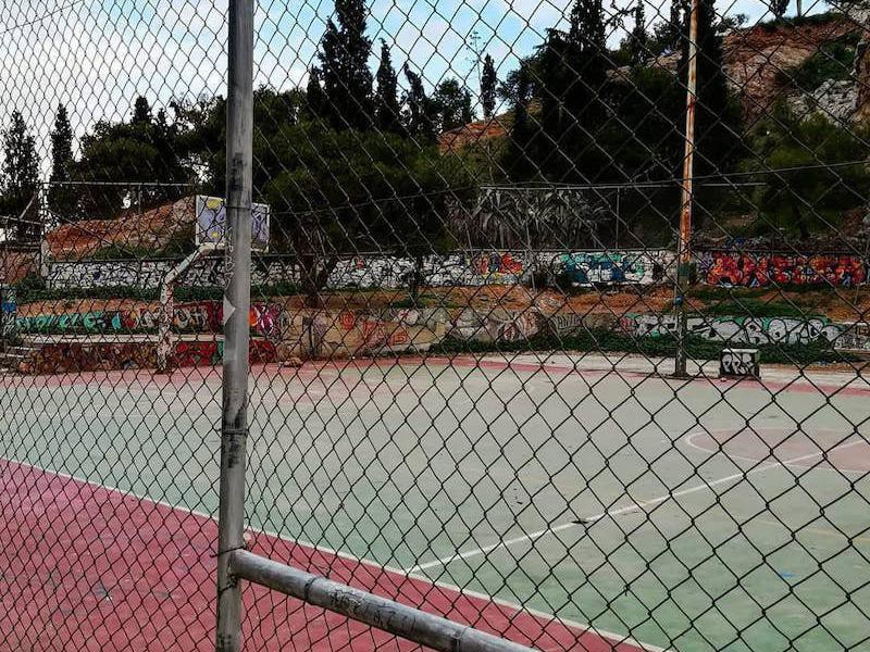 Strefi Hill Court