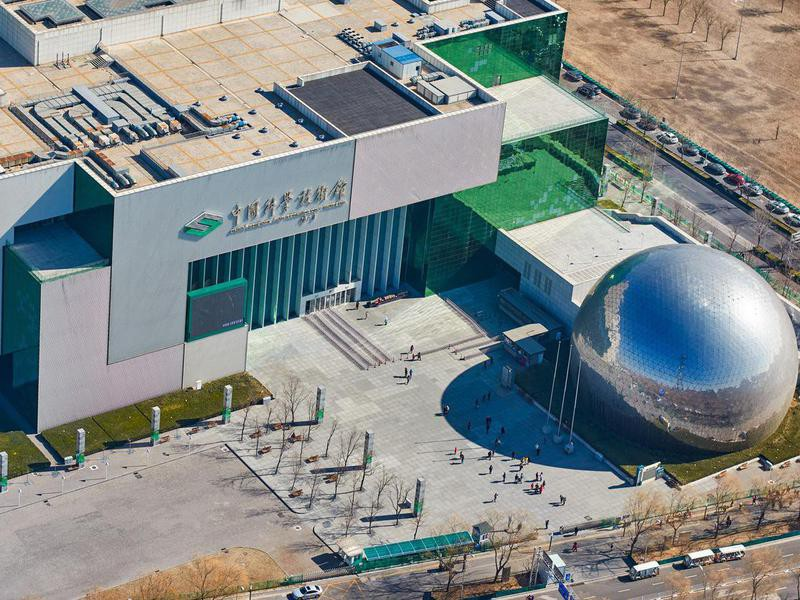 Aerial view of the China Science and Technology Museum in Beijing, China