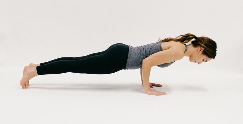 Chaturanga - 10 Minutes of Yoga to Jumpstart Your Work Day