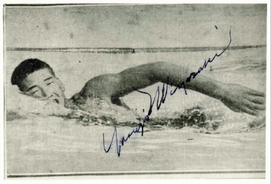 Yasuji Miyazaki swimming