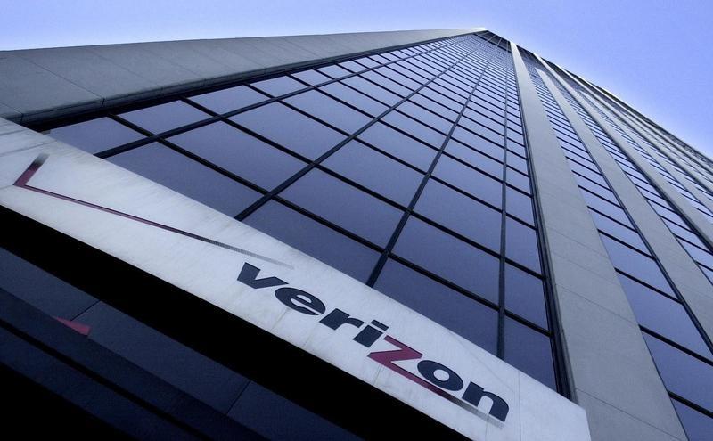 Verizon HQ New York City