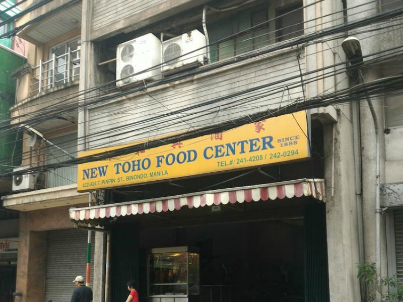 New Toho Food Center