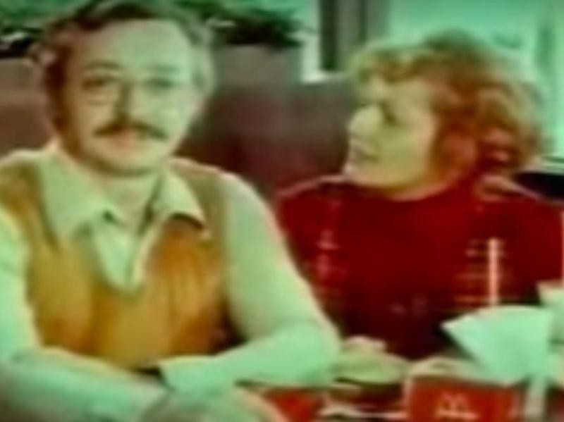 McDonald's Beef Patties in 1975