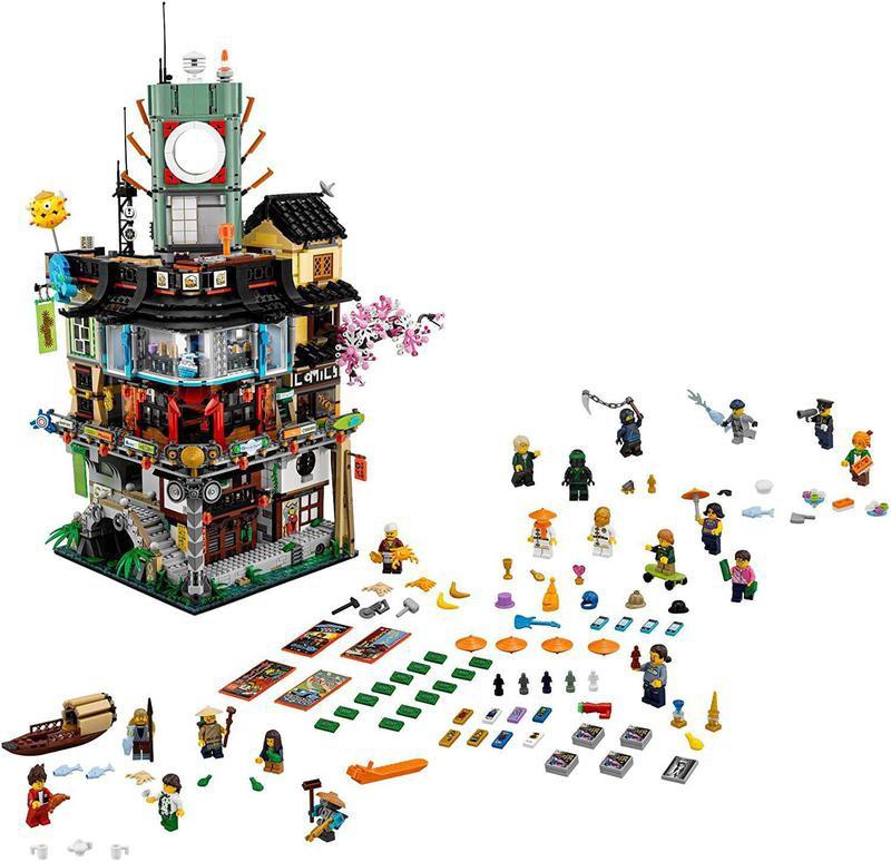 Ninjago City Lego set