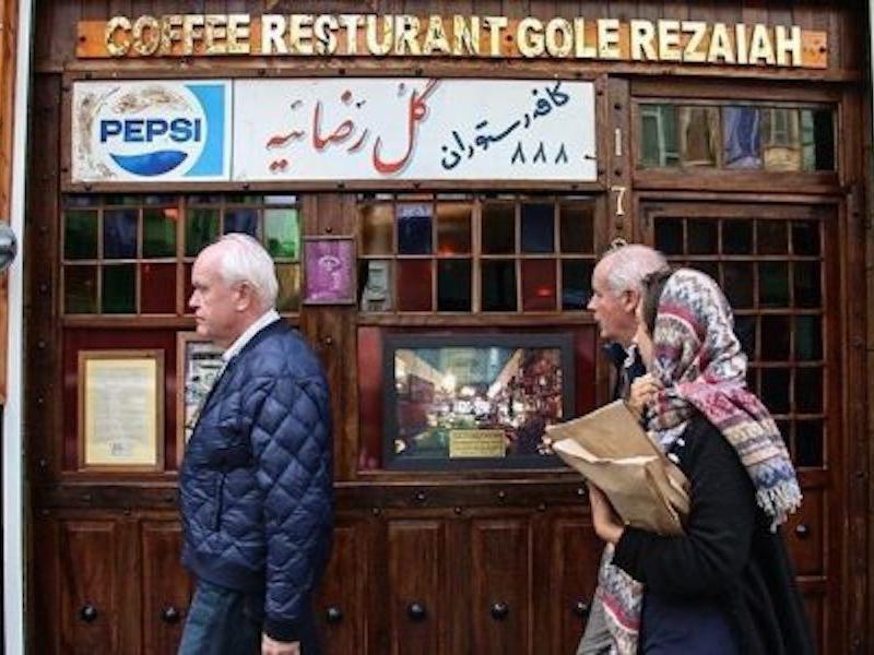 Gol-E Rezaieh