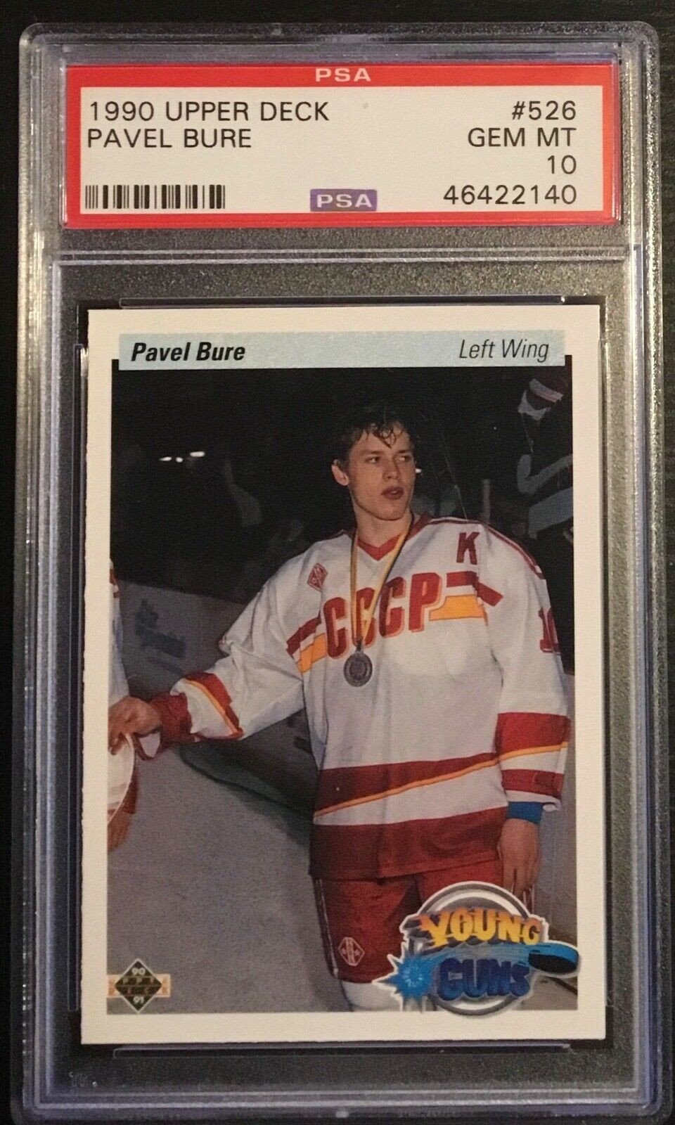 Pavel Bure 526 rookie card