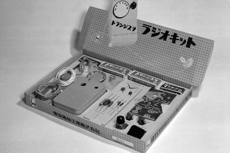 Pocket-sized transistor radio