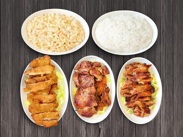Ono Hawaiian BBQ Family Meal