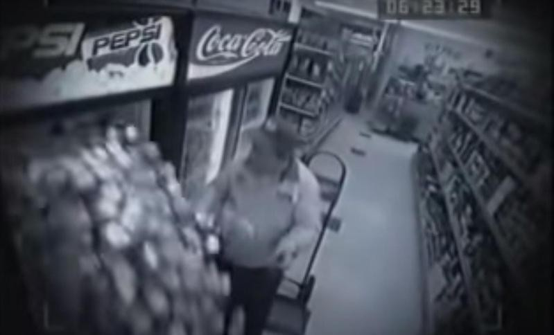 Pepsi — Security Camera