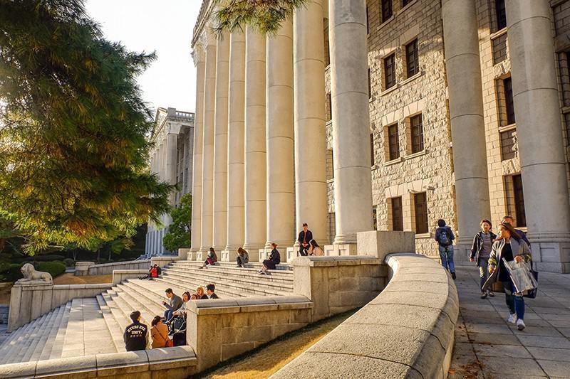 South Korean university