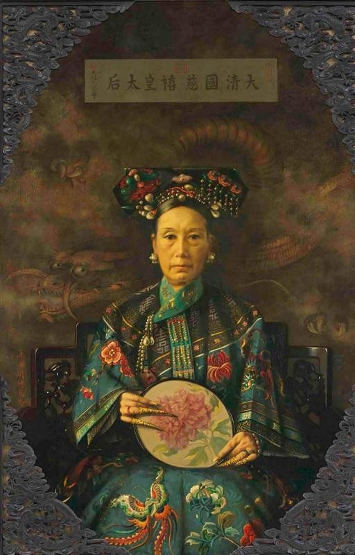 Painting of Empress Dowager