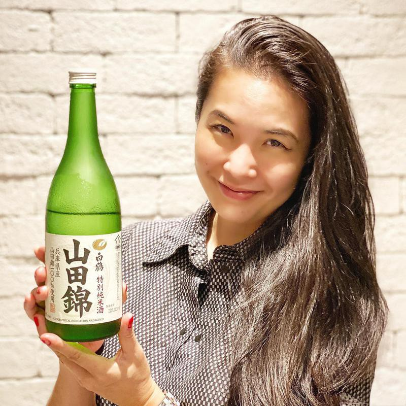 Sake Trail