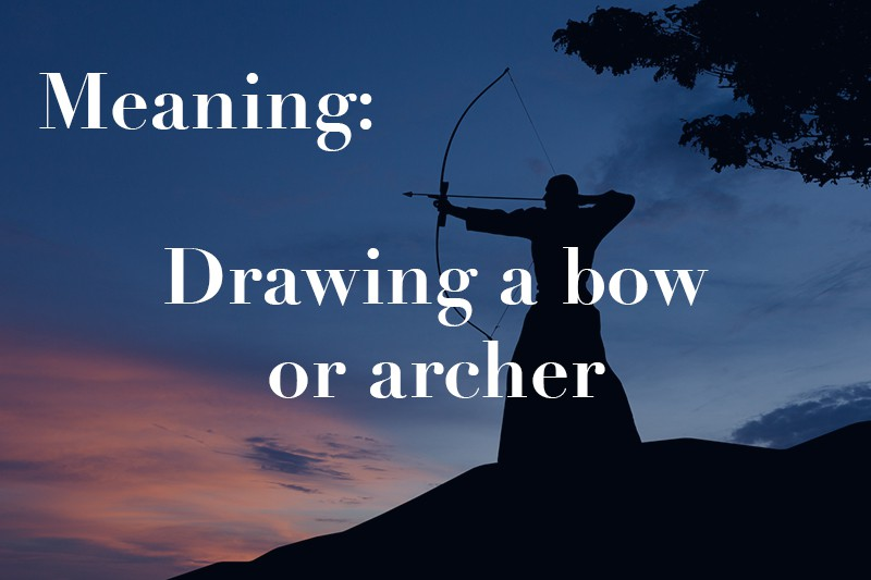 drawing a bow or archer