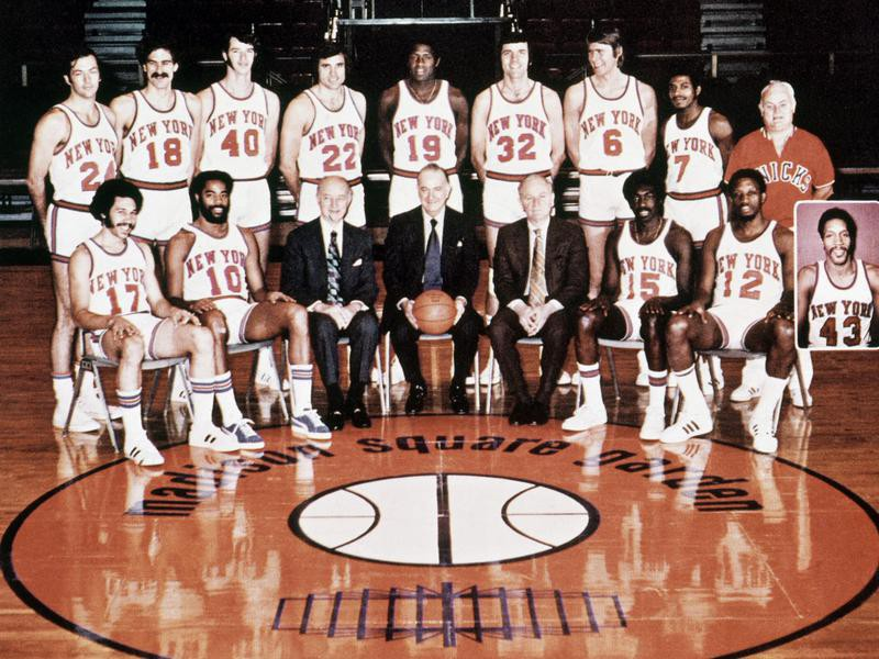 New York Knicks team portrait
